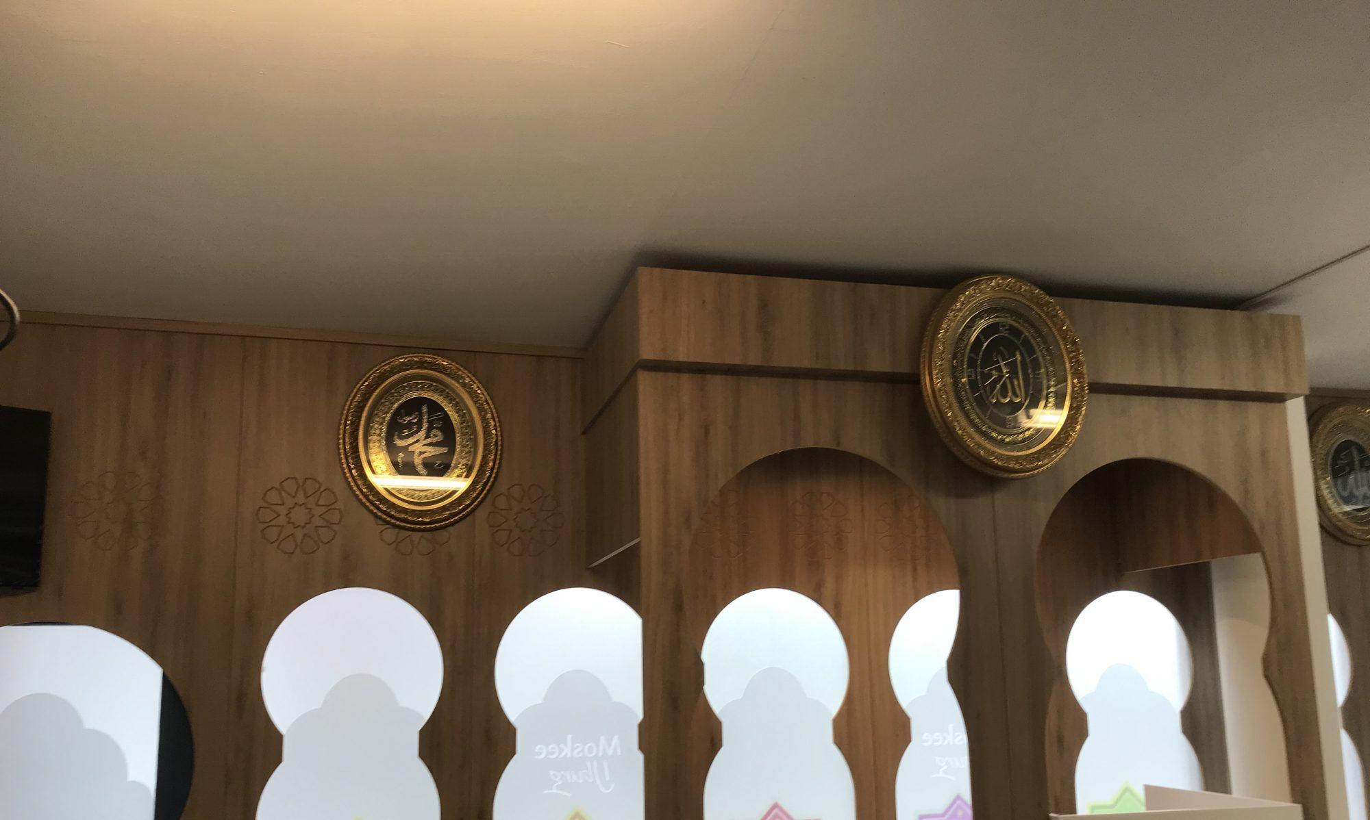 Moskee IJburg